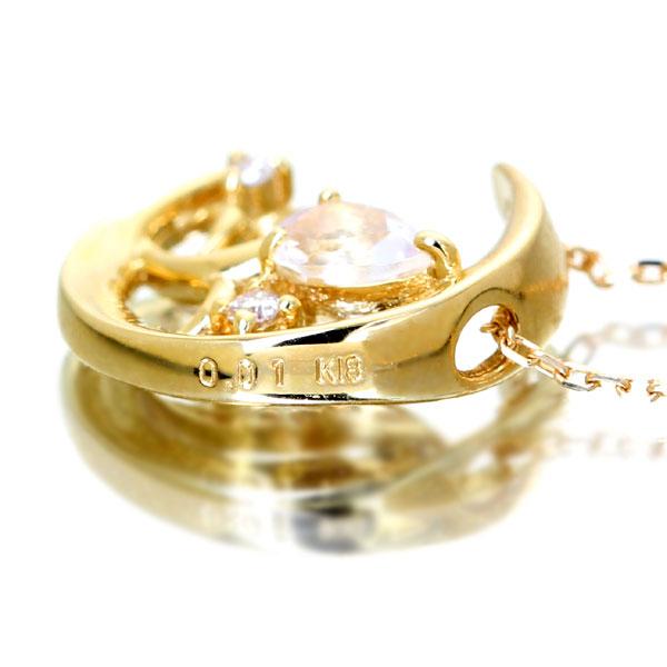 ジュエリー通販ジュエルプラネット【日替り大特価】K18 Total0.5ct プリンセスカットダイヤモンドリング【10月8日20時販売開始】