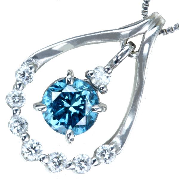 【販売代行】ブルーダイヤモンド(人為的照射) ダンシングネックレス 0.30ct ダイヤモンド 0.08ct K18WG【返品不可】