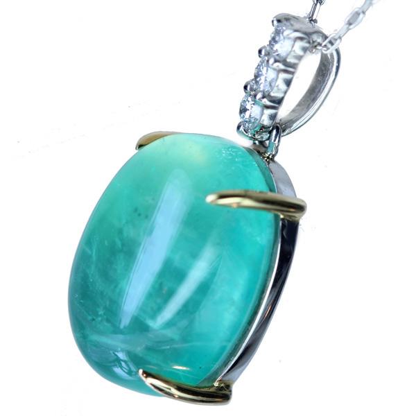 ジュエリー通販ジュエルプラネット PT950 3.93ct エメラルド ペンダントトップ 0.185ctダイヤモンド