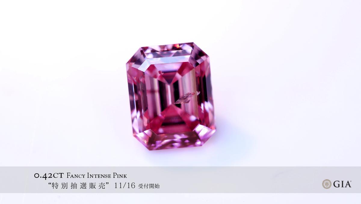 BDL ピンクダイヤ