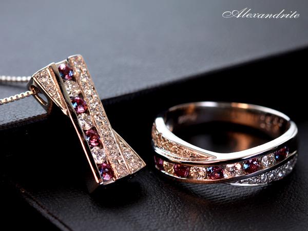 ジュエリー通販ジュエルプラネットアレキサンドライト指輪