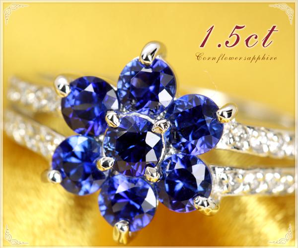 ジュエリー通販ジュエルプラネット サファイア指輪