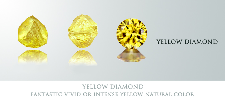 イエローダイヤモンド