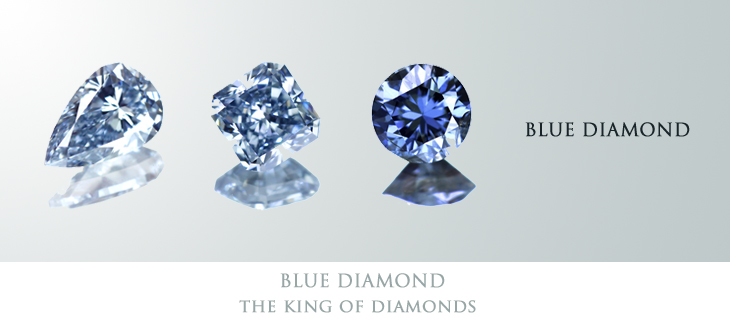 the king of diamonds 天然ブルーダイヤモンド