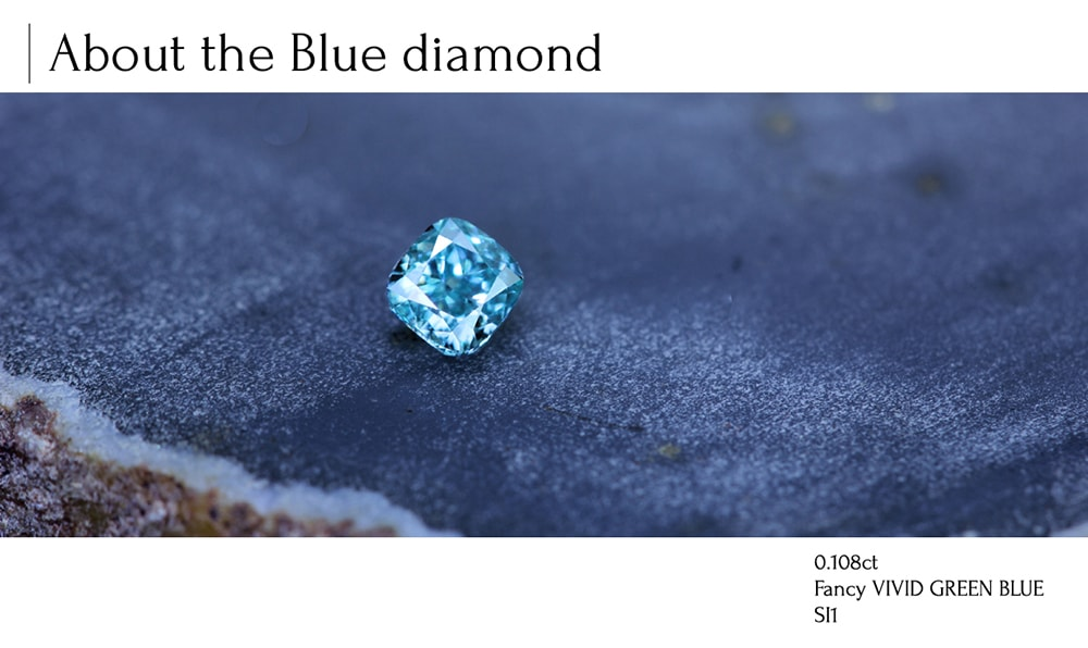 fancy vivid green blue ジュエルプラネット オリジナル ブルーダイヤモンド