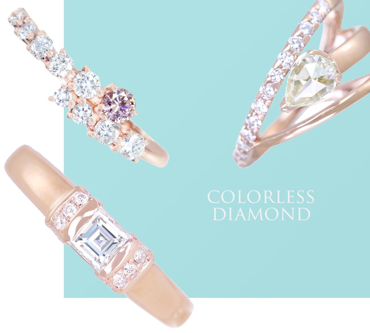 カラーレスダイヤモンド