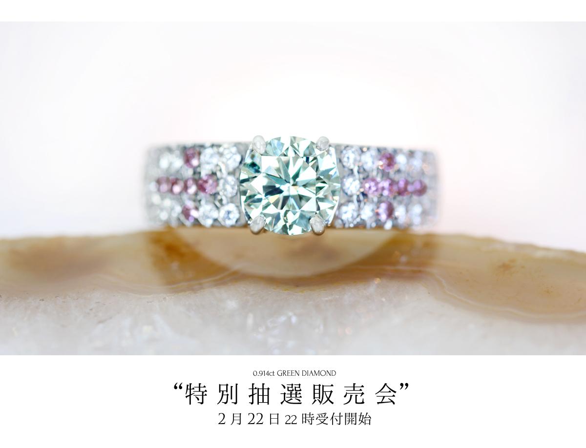 原石 ダイヤモンド