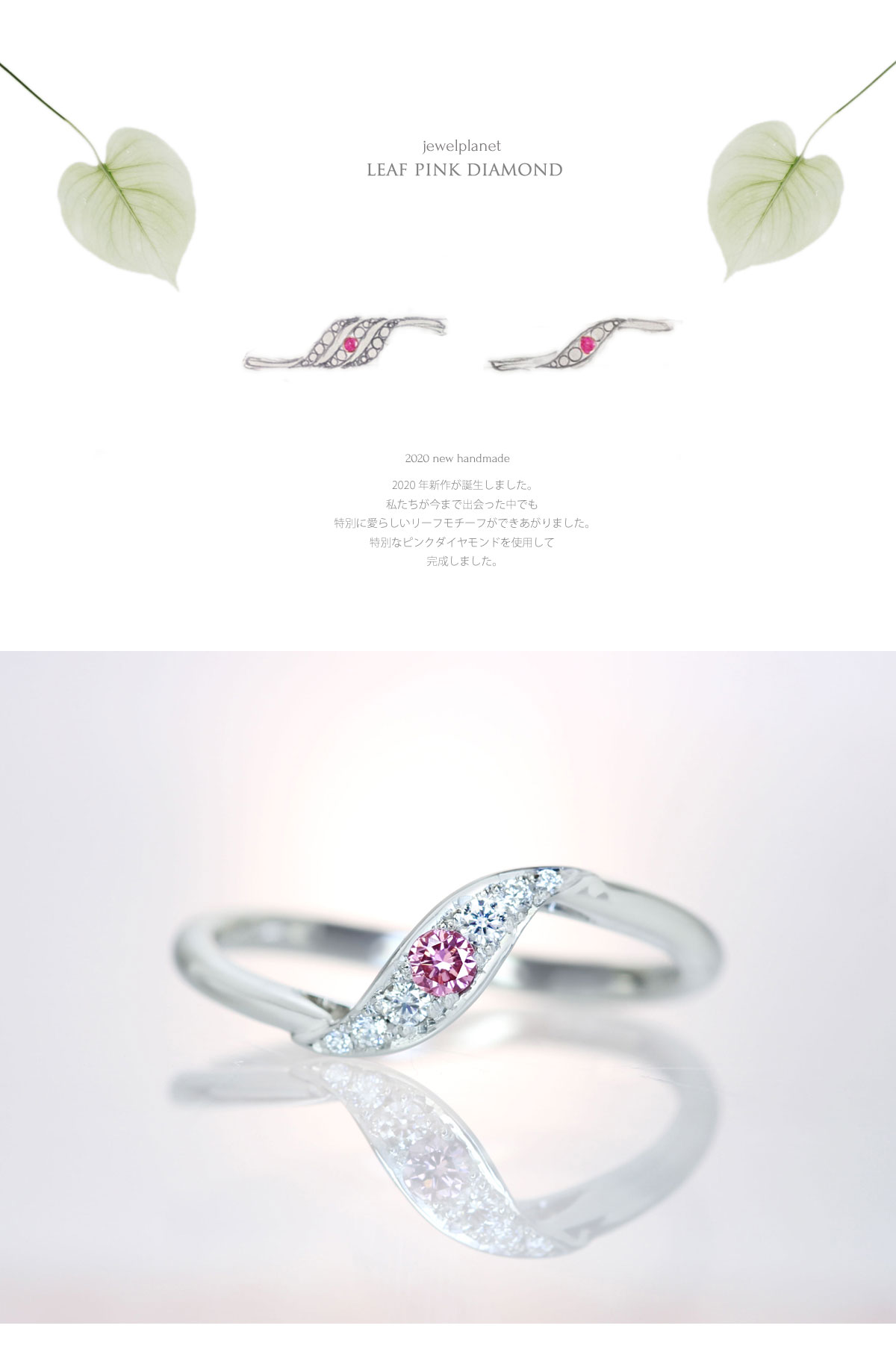 argyle ピンクダイヤモンド