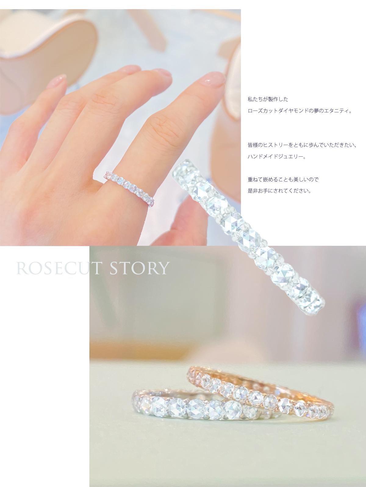 Petit Jewels