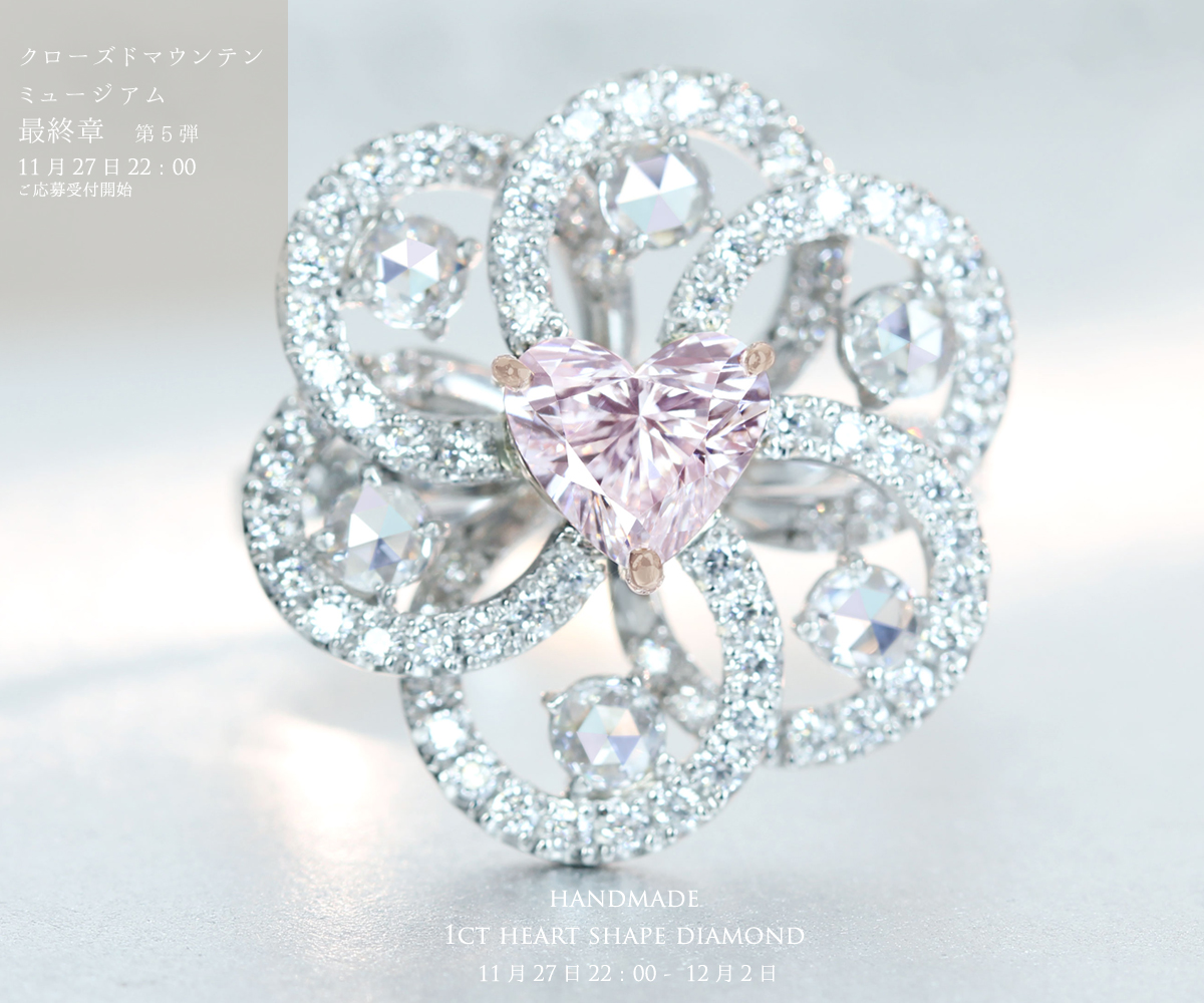 pink 1ct heart