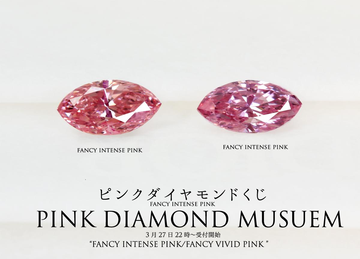 fancy intense pink